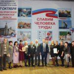 славим человека труда- монтажника, члена профкома Чемыхина Владимира Алексеевича