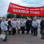 протестные действия профсоюзов